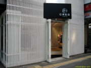 Cred Tokyo Entrance
